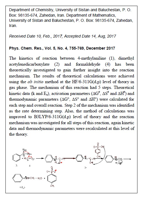 Theoretical Investigation of the Reaction Mechanism for a Type of N-heterocyclic Compound Involving Mono-N-aryl-3-aminodihydropyrrol